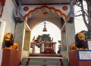 Maa Kunjapuri Devi Temple