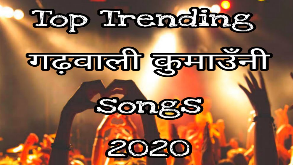 Top Trending Garhwali kumaoni song 2020