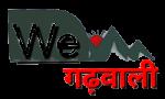 WeGarhwali