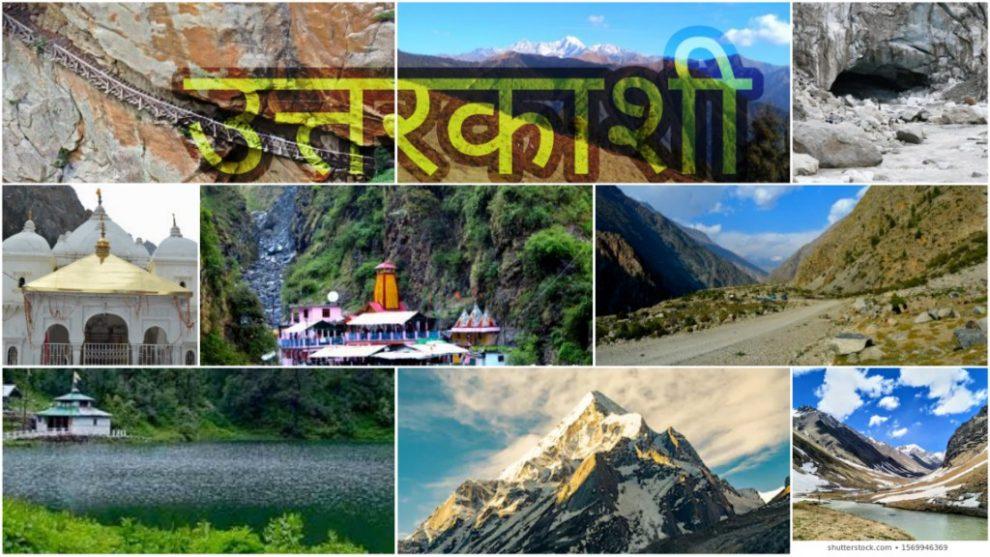 Uttarkashi | Travel | History | Food | Temples