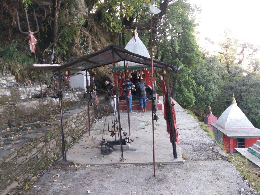 Angyari Mahadev Temple