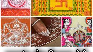 उत्तराखंड लोक चित्रकला शैली